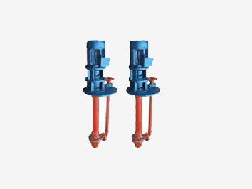 WSY,FSY系列玻璃钢液下泵